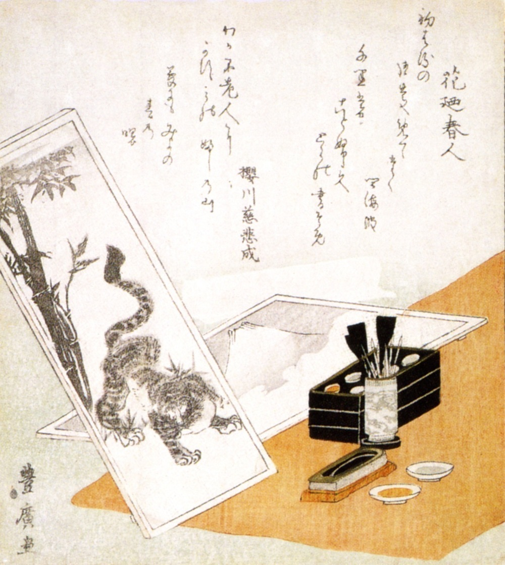 japanese ink-3