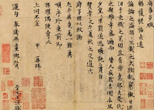 11th century Letter from Chinese scholar Zeng Gong